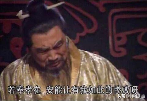 曹操:老子一句话,底下人都觉得受羞辱;诸葛亮:看来你得跟我学