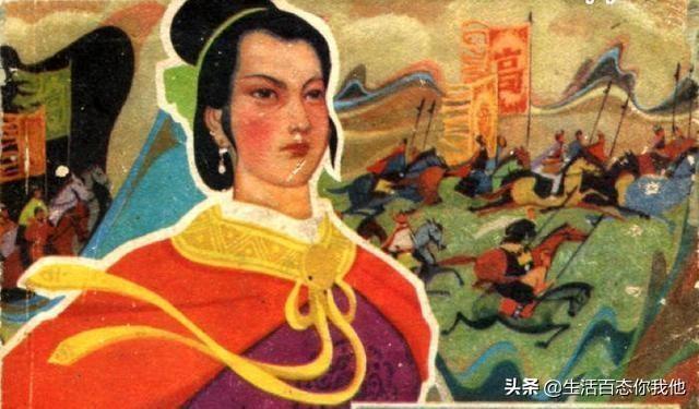 李自成最痛恨的人:不仅抢了闯王老婆,结果还当上了南明太子太傅
